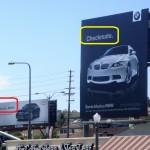 BMW vs Audi σε ταμπέλες - αστείες εικόνες