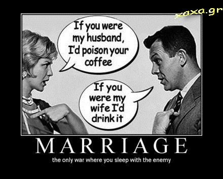 Γάμος - εχθρός στο κρεβάτι - αστείες εικόνες