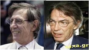 Γιώργος Βαρδινογιάννης vs Massimo Morreti (Πρόεδρος Inter)