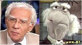 Ελευθέριος Ανευλαβής vs Burlington Bertie (Muppet Show)