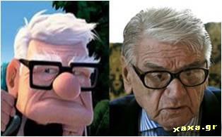 Mr. Fredricksen (Pixar) vs Ζάχος Χατζηφωτίου