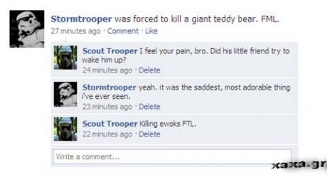 Το Star wars στο Facebook - Γκέι Στρατιώτες (trooper)