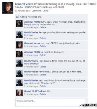 Το Star wars στο Facebook - Στρατηγός , Ναύαρχος και ο Darth Vader