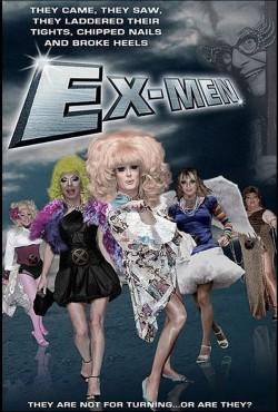 EX-Men αστείες εικόνες