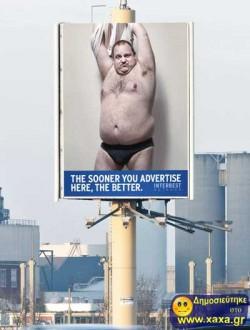 Πολύ έξυπνη διαφήμιση