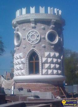Αρχιτεκτονικά αριστουργήματα και φαντασία