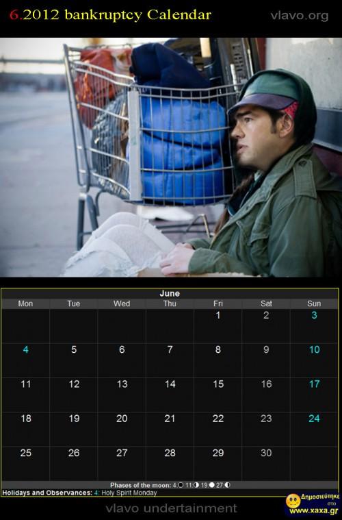 Ημερολόγιο 2012 Ελληνική χρεωκοπία Ιούνιος 2012