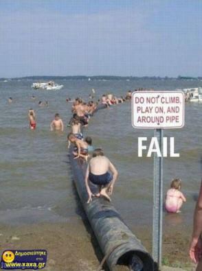 Αστείες καλοκαιρινές φωτογραφίες (35)