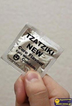 Νέα προφυλακτικά με γεύση Τζατζίκι