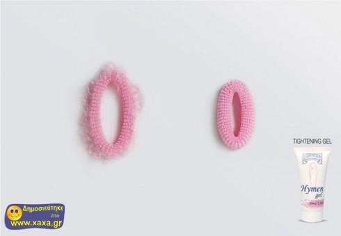 20 σεξι διαφημίσεις για πονηρά μυαλά (3)