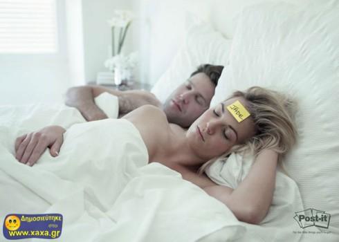 20 σεξι διαφημίσεις για πονηρά μυαλά (16)