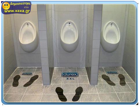 Διαφήμιση DUREX