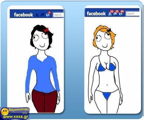 Φαινόμενο facebook