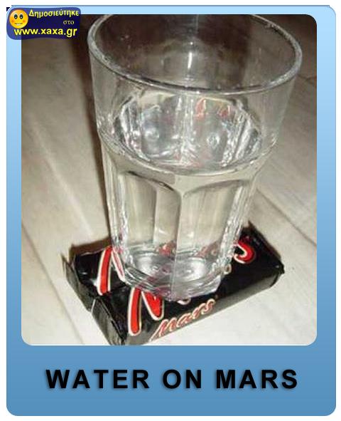 Ναι είναι γεγονός οι Αμερικάνοι βρήκαν νερό στον Άρη