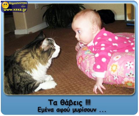 Ανακαλύψεις του μωρού