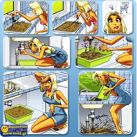 Ξανθιά ασχολήθηκε με τα υδραυλικά