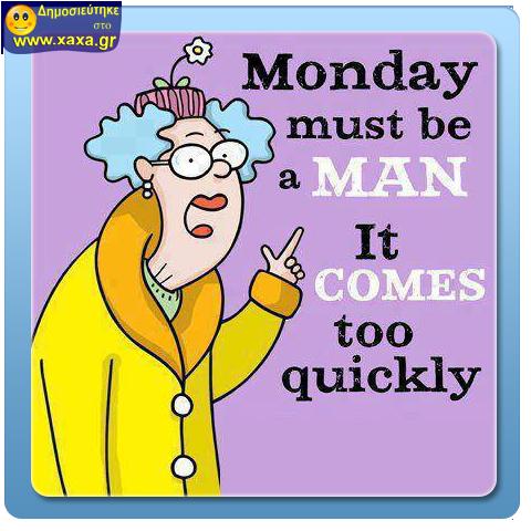 Δευτέρα ....
