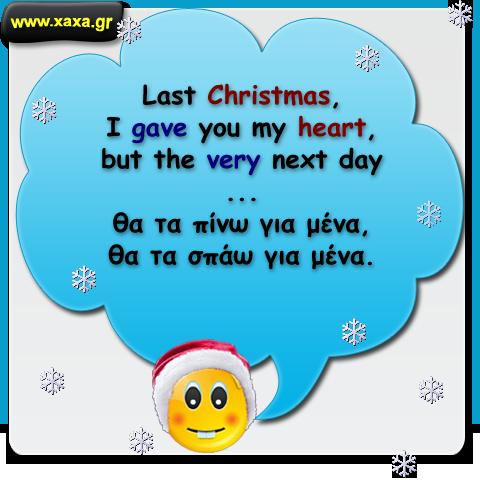 Last Christmas ...