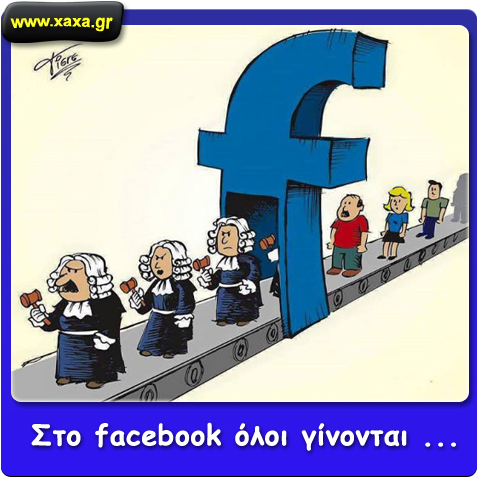 Στο facebook ...